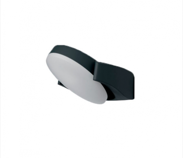 LED armatur: Endura Style Spot oval, LED armatur